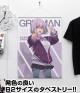 SSSS.GRIDMAN/SSSS.GRIDMAN/新条アカネ B2タペストリー
