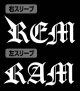 Re:ゼロから始める異世界生活/Re:ゼロから始める異世界生活/レム&ラム 袖リブロングスリーブTシャツ