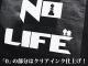 ノーゲーム・ノーライフ/ノーゲーム・ノーライフ ゼロ/NO GAME NO LIFE ZERO Tシャツ