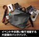 デート・ア・ライブ/デート・ア・ライブIII/夜刀神十香『鏖殺公<サンダルフォン>』 2wayバックパック