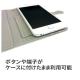 SSSS.GRIDMAN/SSSS.GRIDMAN/SSSS.GRIDMAN 手帳型スマートフォンケースA
