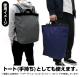 デート・ア・ライブ/デート・ア・ライブIII/時崎狂三『刻々帝<ザフキエル>』 2wayバックパック