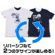 ゾンビランドサガ/ゾンビランドサガ/紺野純子 リバーシブルTシャツ