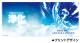 モブサイコ100/モブサイコ100II/霊幻ソルトスプラッシュ フルカラーマグカップ