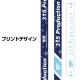 THE IDOLM@STER/アイドルマスター SideM/315プロダクション ネックストラップ BLUE Ver.