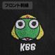 ケロロ軍曹/ケロロ軍曹/ケロロ軍曹 刺繍ポロシャツ