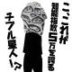 ウルトラマンシリーズ/ウルトラセブン/チブル星人模様Tシャツ