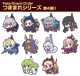 Fate/Fate/Grand Order/キャスター/ニトクリス つままれストラップ