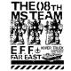 ガンダム/機動戦士ガンダム第08MS小隊/第08MS小隊モビルスーツ Tシャツ