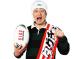 新日本プロレスリング/新日本プロレスリング/タグチジャパン 応援ラグビーボール