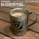ガンダム/機動戦士ガンダム0080ポケットの中の戦争/サイクロプス隊 二層ステンレスマグカップ
