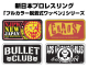 新日本プロレスリング/新日本プロレスリング/★限定★L・I・J 脱着式フルカラーワッペン