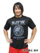 新日本プロレスリング/新日本プロレスリング/ライオンマーク ドライTシャツ