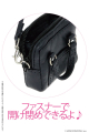 AZONE/ピコニーモコスチューム/PIC264【1/12サイズドール用】聖イフェリア女学院指定鞄