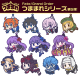 Fate/Fate/Grand Order/アルターエゴ/パッションリップ つままれキーホルダー