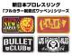 新日本プロレスリング/新日本プロレスリング/ライオンマーク 脱着式フルカラーワッペン