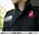 ソードアート・オンライン/ソードアート・オンライン オルタナティブ ガンゲイル・オンライン/ピンクの悪魔 M-65ジャケット