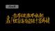 THE IDOLM@STER/アイドルマスター シャイニーカラーズ/アイドルマスター シャイニーカラーズ 紅蘭偉魔空珠学園Tシャツ 西城樹里Ver.