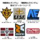 ガンダム/機動戦士ガンダム/ジオン軍旗 耐水ステッカー
