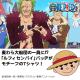 ONE PIECE/ワンピース/麦わら大船団 キッズTシャツ