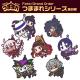 Fate/Fate/Grand Order/アルターエゴ/沖田総司[オルタ] つままれキーホルダー