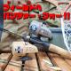 ガールズ&パンツァー/ガールズ&パンツァー 最終章/スピンキャストリール ガールズ&パンツァー / 大洗女子学園 IV号戦車H型(D型改)
