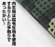 ゆるキャン△/ゆるキャン△/★限定★志摩リン フルグラフィック 裏起毛ジップパーカー
