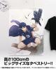 ハイキュー!!/ハイキュー!! TO THE TOP/★限定★【ブロマイドつき】影山飛雄 100cmタペストリー