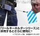 ラブライブ!/ラブライブ!サンシャイン!!/桜内梨子 フルカラーパスケース ゴスロリVer.