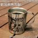 遊☆戯☆王/遊☆戯☆王デュエルモンスターズGX/旅する十代 二層ステンレスマグカップ