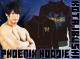 新日本プロレスリング/新日本プロレスリング/飯伏幸太「PHOENIX」パーカー(ブラック)
