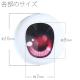 オビツ製作所/Obitsu Body/EYOB-A10 尾櫃瞳(オビツアイ)Aタイプ 10mm