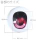 オビツ製作所/Obitsu Body/EYOB-A20 尾櫃瞳 (オビツアイ)Aタイプ 20mm