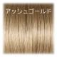 オビツ製作所/Obitsu Body/50WG-S03 ウィッグ 新ロング 7~8inch