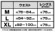 ガンダム/機動戦士ガンダム/ジオン軍 リラックスジーンズ