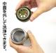 ONE PIECE/ワンピース/麦わらドクロ サーモボトル