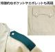 ガンダム/新機動戦記ガンダムW/マリーメイア軍デザインワークシャツ