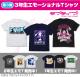ラブライブ!/ラブライブ!/東條 希 エモーショナルTシャツ