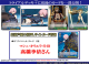 Fate/Fate/Grand Order -絶対魔獣戦線バビロニア-/ヴァイスシュヴァルツ トライアルデッキ+(プラス)Fate/Grand Order -絶対魔獣戦線バビロニア-