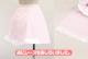 天元突破グレンラガン/劇場版 天元突破グレンラガン/【受注生産商品】ニアコスチューム セット