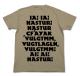 ミスカトニック大学購買部/ミスカトニック大学購買部/いあ!はすたあTシャツ