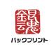 銀魂/銀魂/リニューアル銀時着物柄Tシャツ