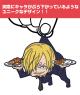ONE PIECE/ワンピース/サンジつままれキーホルダー