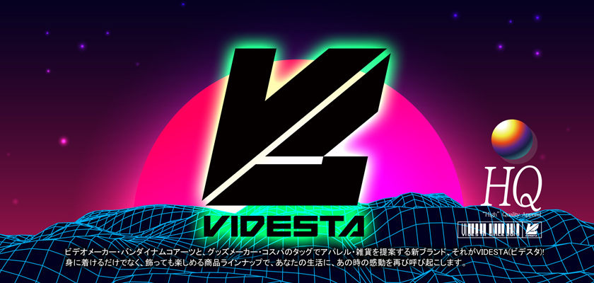「VIDESTA(ビデスタ)」商品取扱い販売店情報|第二弾を7/5(金)より受注開始!!
