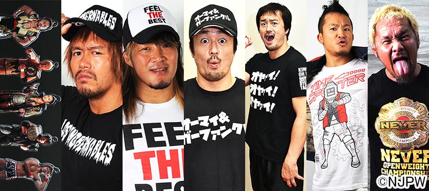 [販売開始]『新日本プロレスリング』Tシャツ3種、キャップ3種、フィギュアシートキーホルダー5種が販売開始!