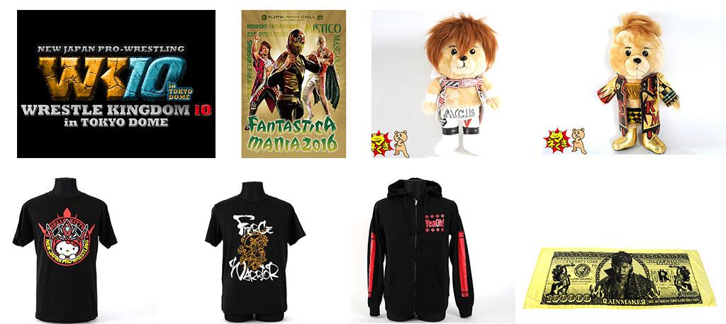 [予約開始]『新日本プロレスリング』DVD 「レッスルキングダム10 2016.1.4 TOKYO DOME」、マネくま ぬいぐるみ、各選手のTシャツ、タオルなど多数登場!