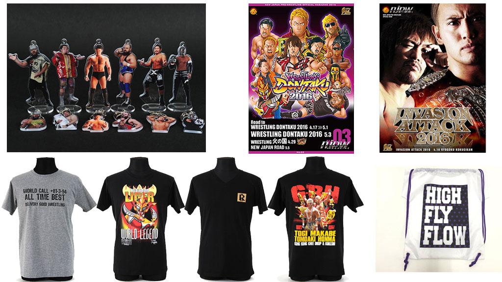 [予約開始]『新日本プロレスリング』Tシャツ、パンフレット、ナップサック、フィギュアシートキーホルダー各種が登場!