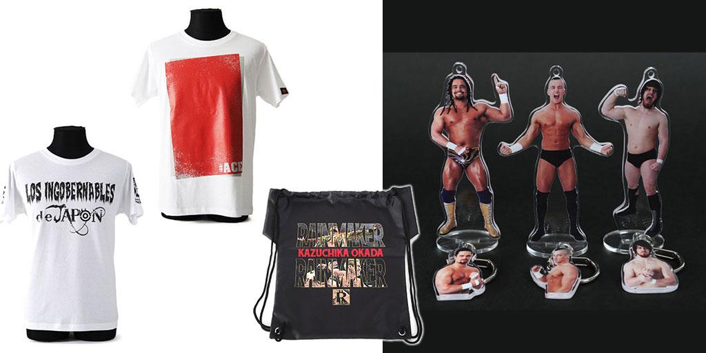 [予約開始]『新日本プロレスリング』ナップサック、Tシャツ、フィギュアシートキーホルダー、BEST OF THE SUPER Jr.XXIIIパンフレットが登場!