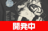 キャラクターグッズ&アパレル製作販売コスパニュース速報main画像