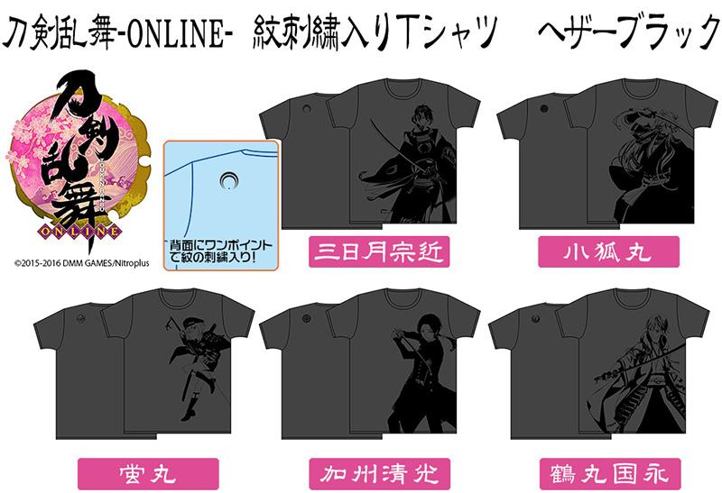 [予約開始]『刀剣乱舞』キャラクターグラフィックTシャツ5種が登場!